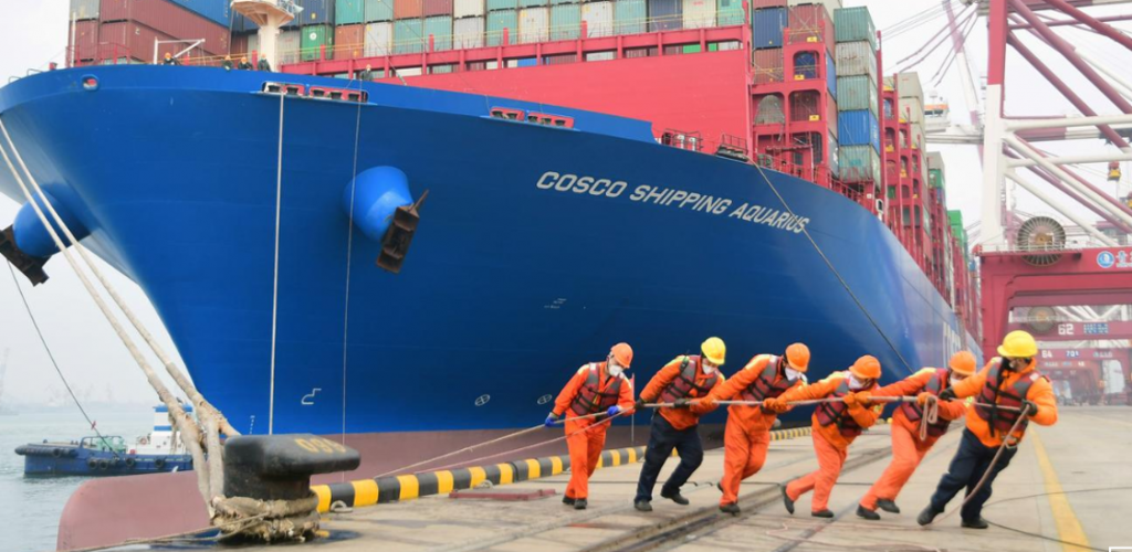 Cosco Shipping Aquarius